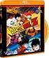 Dragon Ball Z - Las Películas: Devolvedme a mi Gohan + El Más Fuerte del Mundo (Blu-ray)