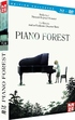 Piano Forest - Edition Ultime (Blu-ray)