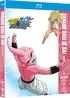 Dragon Ball Z Kai - The Final Chapters: Part 3 (Blu-ray)
