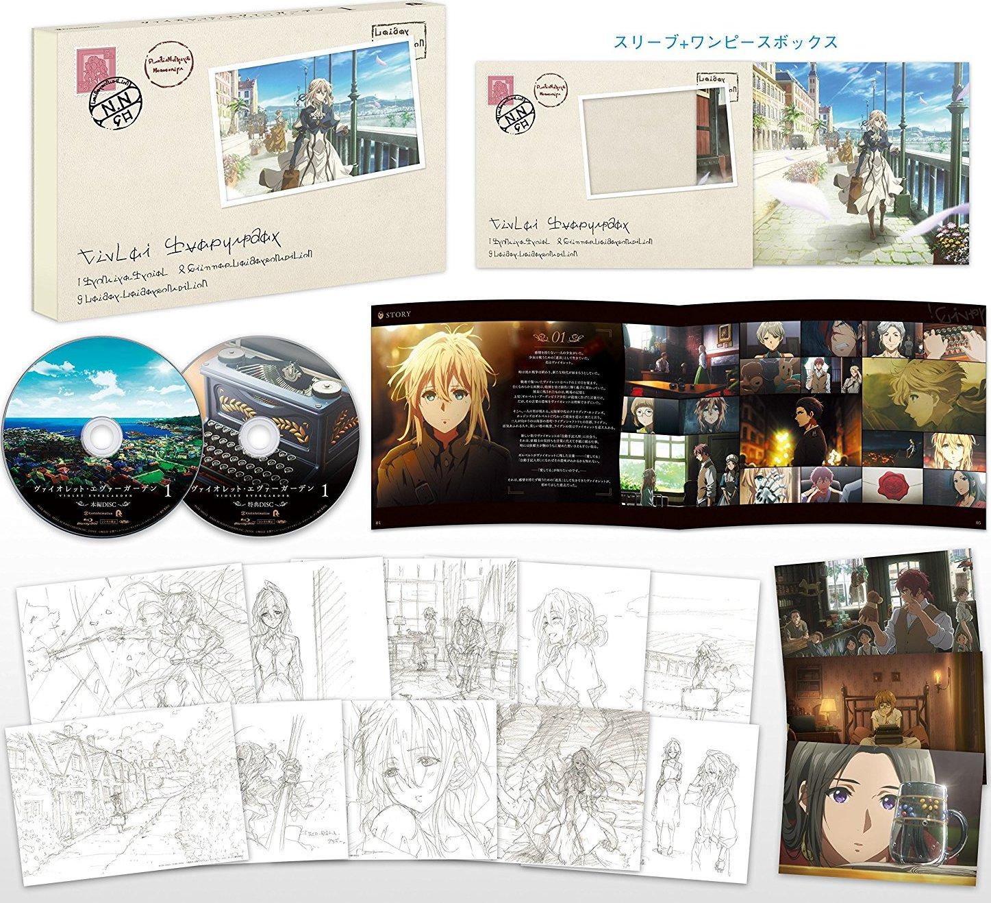 Violet Evergarden Vol  1 Blu-ray (Japan)