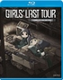 Girls' Last Tour: Complete Collection (Blu-ray)