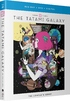 The Tatami Galaxy: Complete Series (Blu-ray)