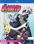 Boruto: Naruto Next Generations: Set 03 (Blu-ray)