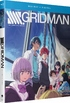 SSSS.Gridman: The Complete Series (Blu-ray)