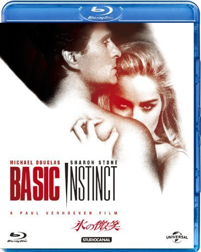 Basic Instinct 1992 Dual Audio In Hindi English 720p BluRay