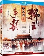once upon a time in china iii 1993 مترجم