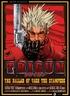 Trigun: Anime Classics Complete Series (DVD)