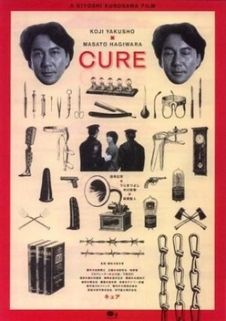 cure 1997 blu ray