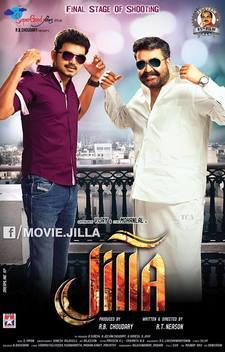 jilla 2014 download