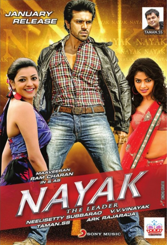 Nayak / the hero (1966) dvd9 and blu-ray criterion collection.