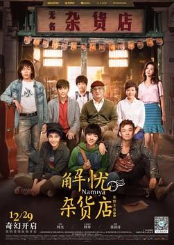 chinese zodiac movie in hindi free download utorrent